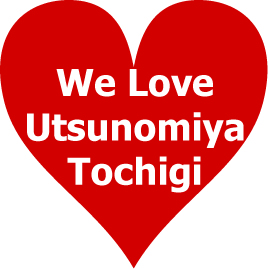 We Love Utsunomiya Tochigi